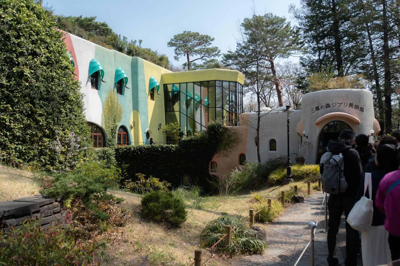 Ghibli Museum Exterior 2