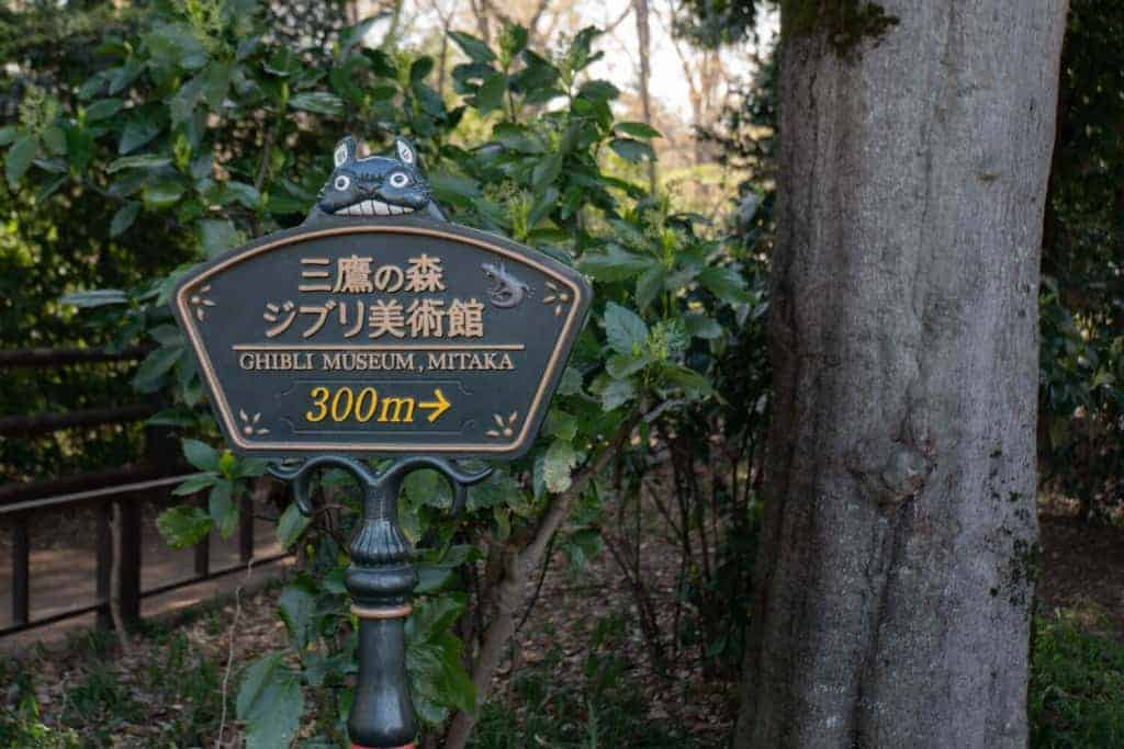 How to Buy Tickets to Ghibli Museum