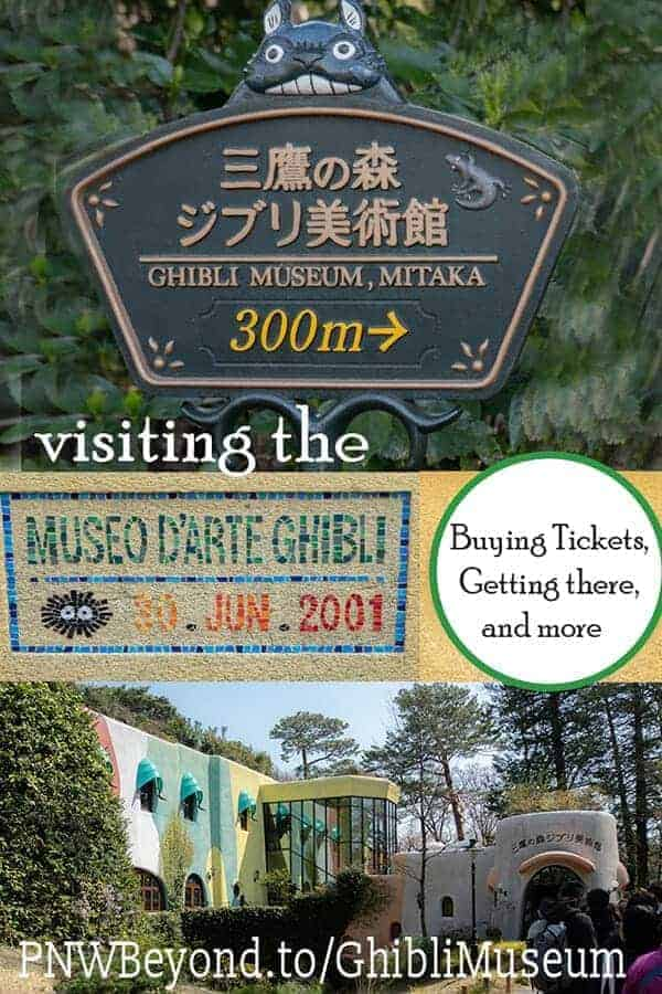 How to get tickets to the Ghibli Museum