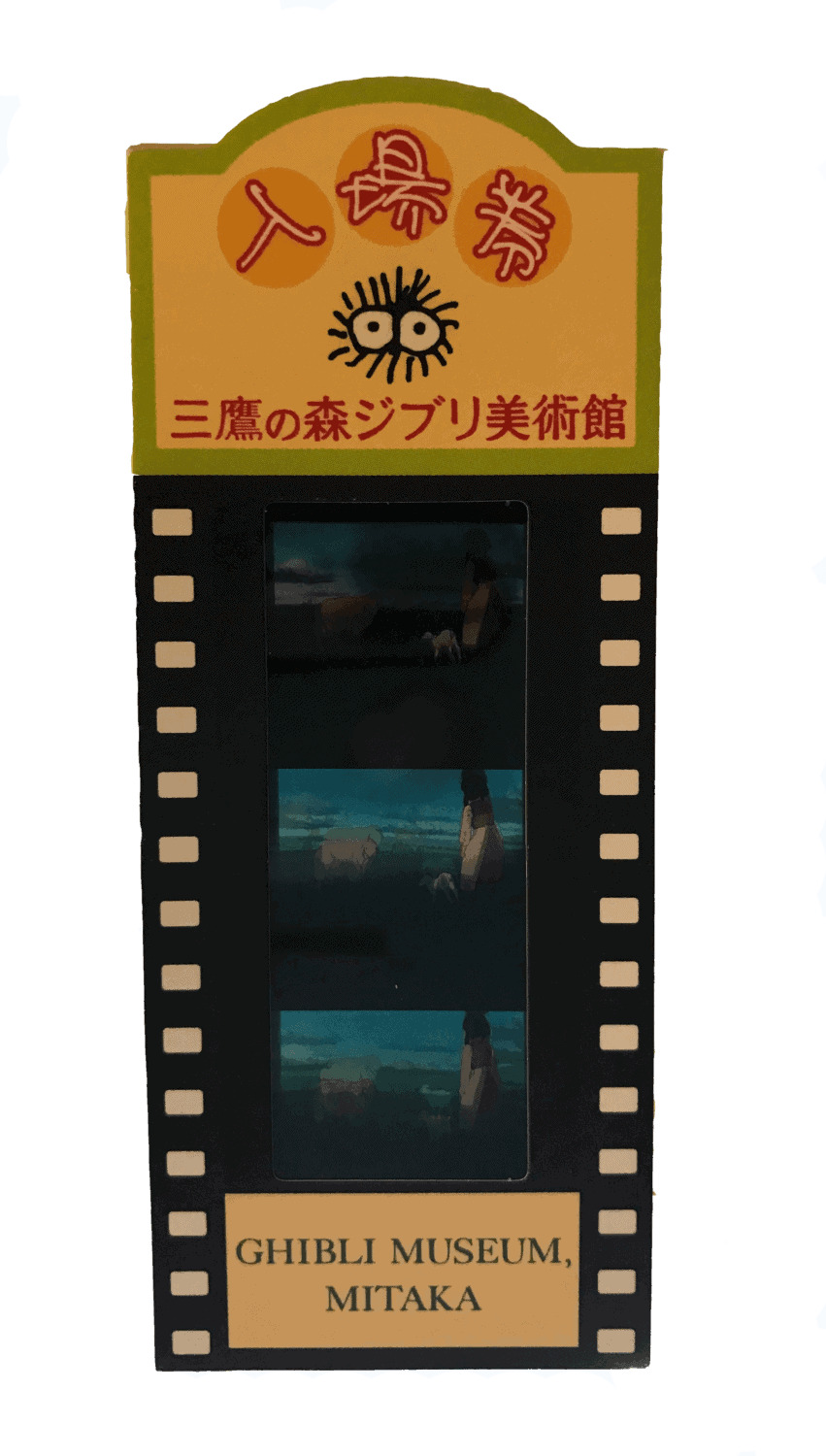Ghibli Museum Movie Ticket Souvenir