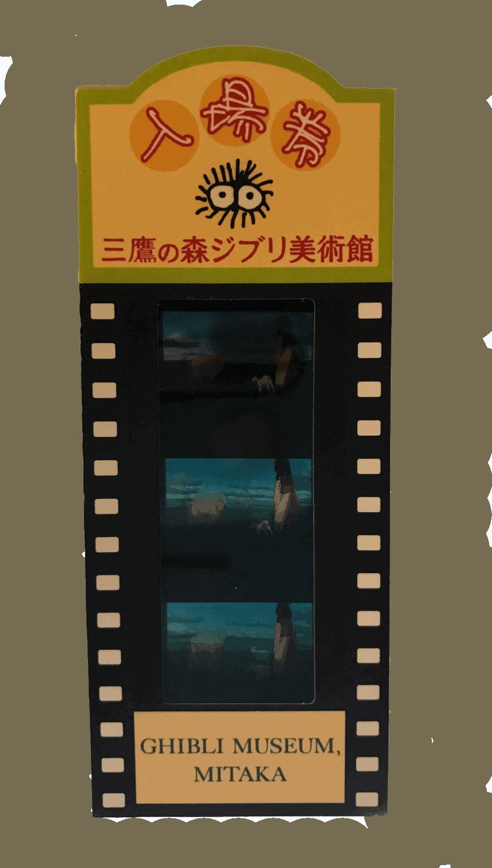 Ghibli Museum Movie Ticket Souvenir