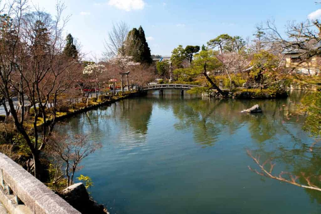 A pond at Eikan-do temple in Kyoto, Japan