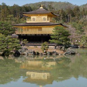 Zen Temple of Kyoto Kinkaku-ji