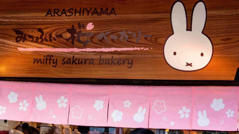 Arashiyama Kyoto Miffy Sakura Bakery