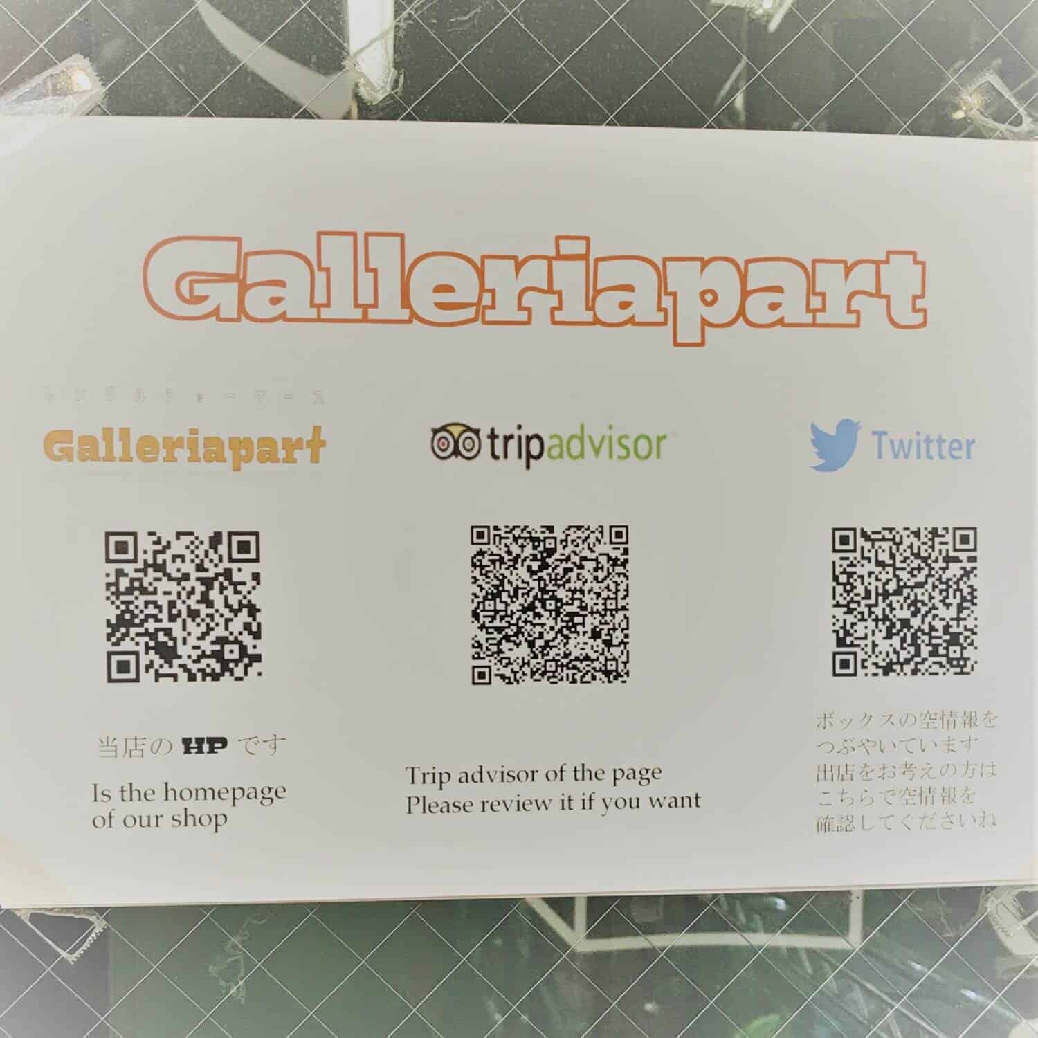 galleriapart sign otaku kyoto geeky things to do in  kyoto