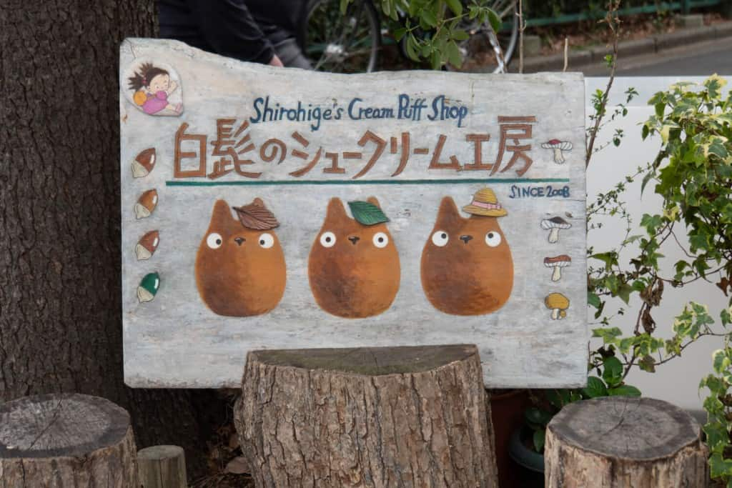 Totoro Cream Puff Shiro Hige Cream Puff Factory Sign