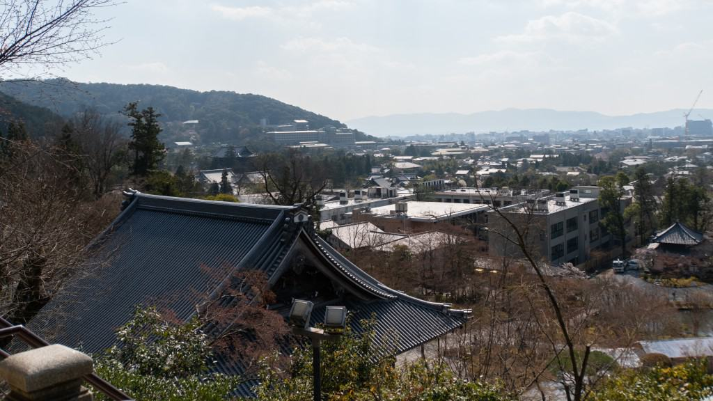 View from the pagoda at Eikan-do temple in Kyoto